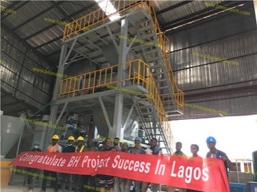 Installation case of Nigerian cement tile glue plant
